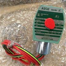 8320G013美国ASCO阿斯卡电磁阀上海现货