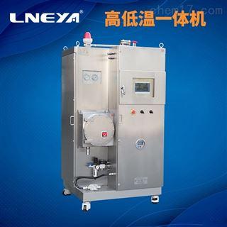 SUNDI-635高低溫循環器常見使用方法維護方法有哪些