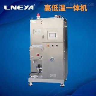 SUNDI-635搪瓷反應釜配套控溫設備的優勢介紹