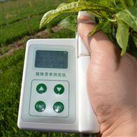 农耘NYS-4N植物营养测定仪