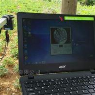 农耘NY-2000植物冠层图像分析仪