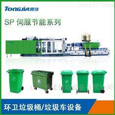 垃圾桶生产设备一套多少钱