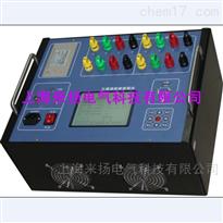 LYZZC-III电机直流电阻测试仪