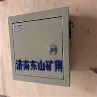 手拉式风门气动控制装置