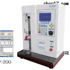 全自动压缩拉伸弹簧测试仪ASP-1 / ASP-1S
