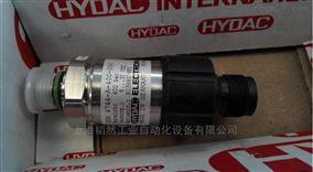 德国贺德克压力传感器现货HYDAC选型