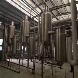 316单效蒸发器多种型号