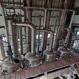 三效回体降膜蒸发器大量购销