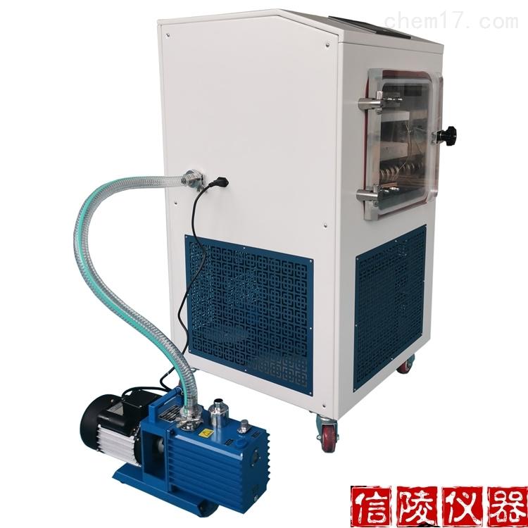 生物制药中型真空冷冻干燥机LGJ-10FD