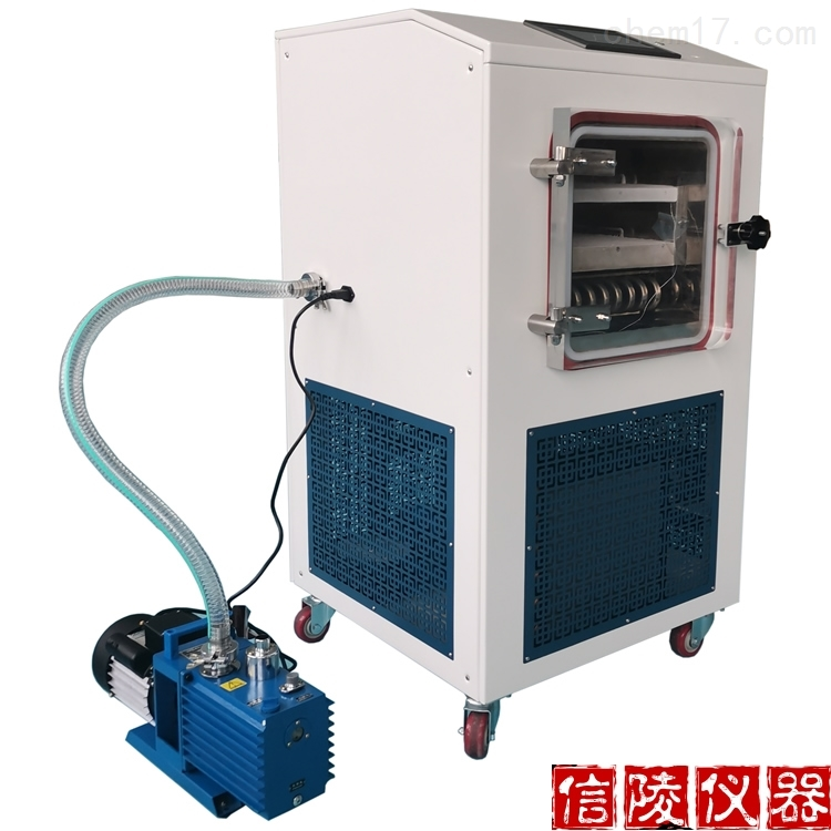 化妆品冻干粉压盖冷冻干燥机LGJ-10FD
