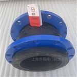 KXT橡膠接頭JGD柔性橡膠軟連接