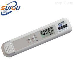 PDM-222C电子个人剂量计