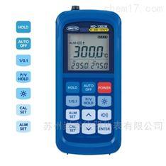 日本安立ANRITSU手持式溫度計主機HD-1302K
