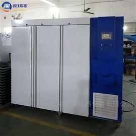 DLRX-2000D-LED农科院培养用冷光源低温人工气候培养箱