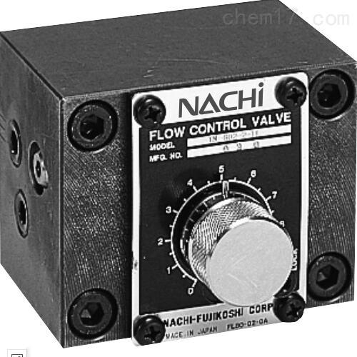 不二越NACHI流量控制阀技术优势