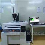 VMS-5040H万濠全自动影像测量仪