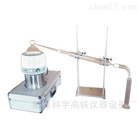 乳化沥青蒸发残留物试验装置