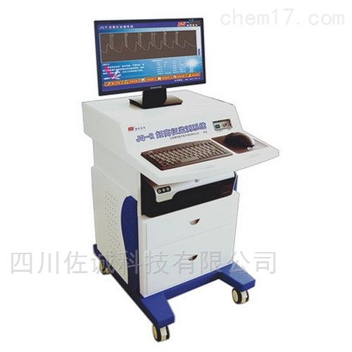 JQ-R型妊高征监测系统检测仪