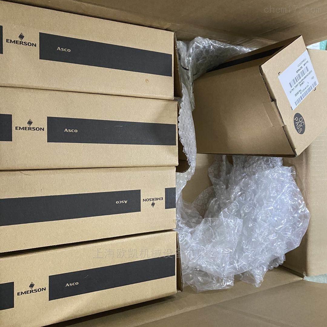 美国ASCO电磁阀8210G088上海阿斯卡工厂现货