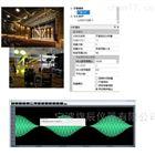 ACE6403型---廳堂聲學測量系統
