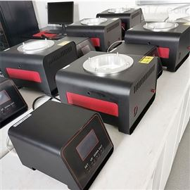 DTZ-400现场表面温度计校准系统