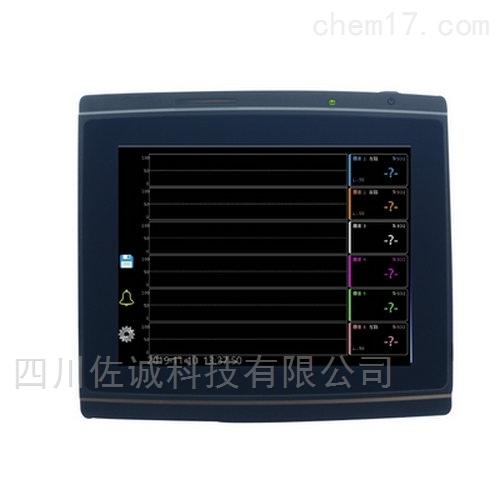 YN-9002型组织氧饱和度监护仪