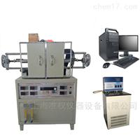 导热系数测试仪(双护热平板法)