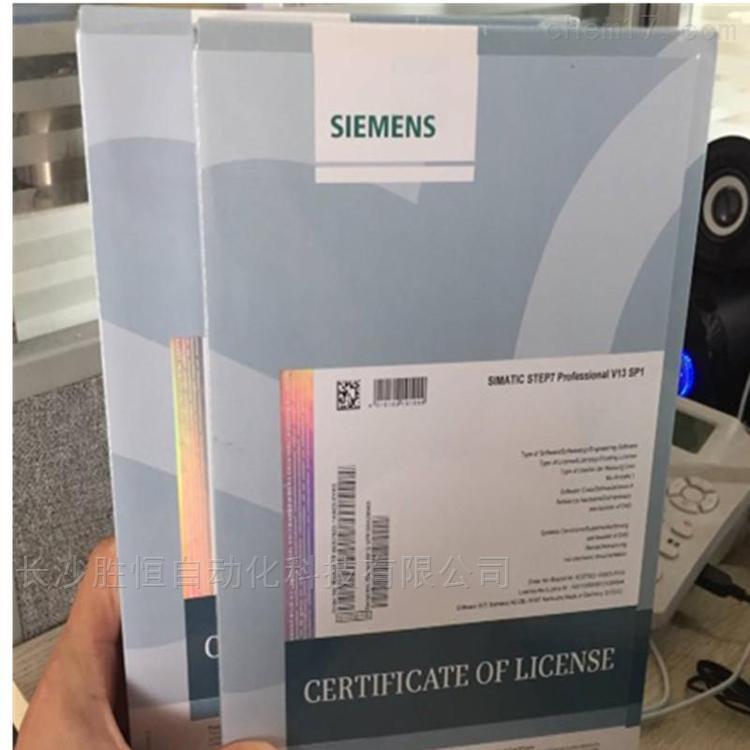 西门子软件编程工具6ES7833-1FC00-2YX1