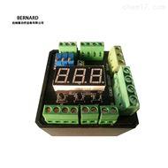 天津廠家推薦伯納德開關型閘閥位置智能模塊