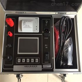 100A新款回路电阻测试仪
