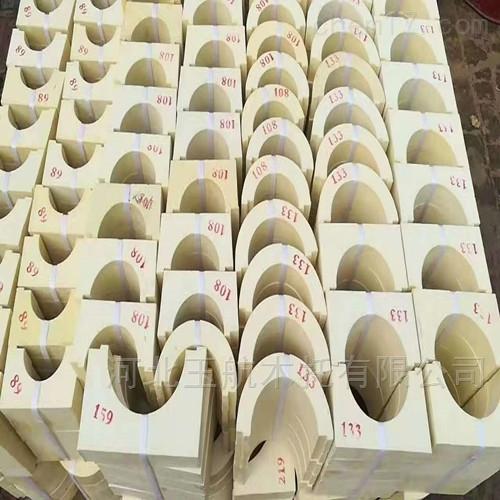 聚氨酯管托 方圆管道管托 源头生产工厂