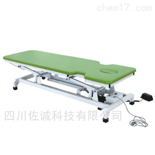 ASF-01型推拿手法床