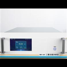 二氧化硫分析仪