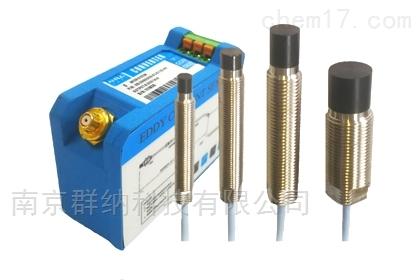VB-Z98系列电涡流传感器