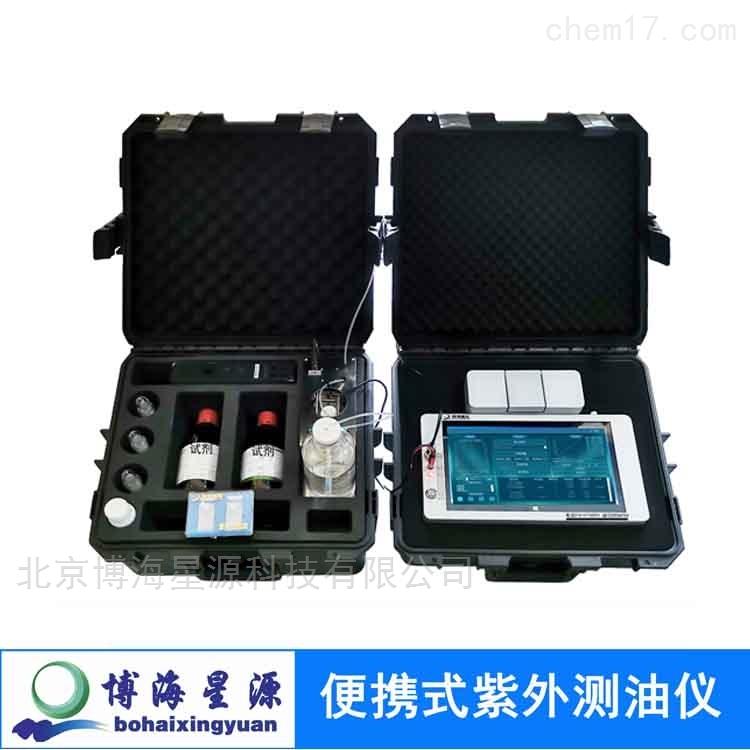 便携式紫外测油仪多少钱
