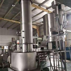 二手不锈钢400型闪蒸干燥机