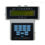 CQS.LCY流速测算仪
