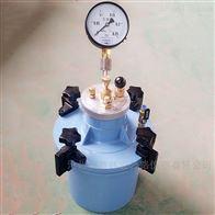 HC-7L仿日式混凝土含氣量測定儀恒勝偉業