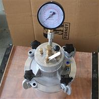 CA-3型直讀式混凝土含氣量測定儀7L升