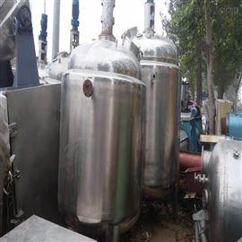 二手生物发酵罐欢迎订购