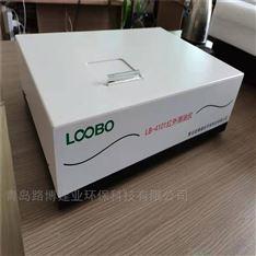 路博自产自销LB-4102红外分光测油仪