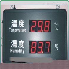 工业用温湿度显示屏报价