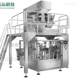 合肥信远山东青岛25kg塑料颗粒包装机