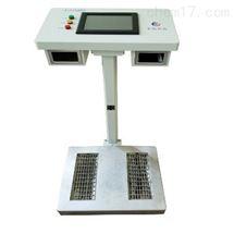FJ1600手足表面污染测量仪(塑闪探测器)