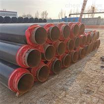 管徑273玻璃鋼發泡冷熱水保溫管