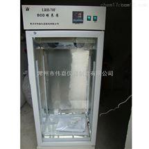 LRH-150F智能BOD培养箱