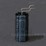 ERS Seriesfrolyt电解电容
