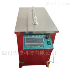 ALL-II型电脑恒温蜡疗机(有水融蜡)