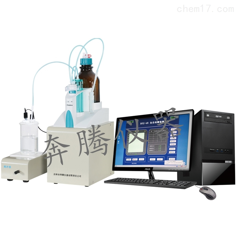 绝缘油检测仪 油品酸值测定仪
