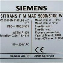 西门子siemens 7mf压力变送器经销商